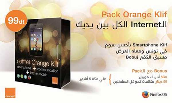 pack-phone-orange-klif-firefox-2015