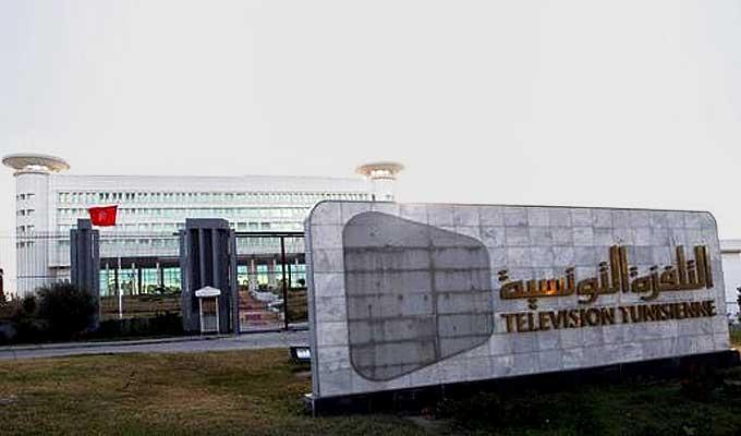 radio-television-tunisienne