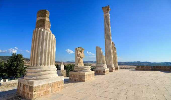 site-oudhna-tunisie