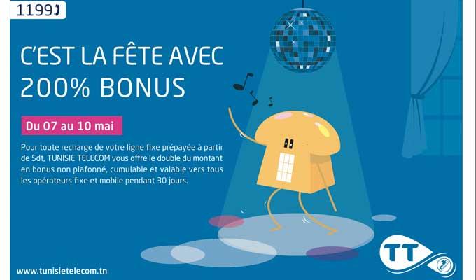 tt-bonus-2015