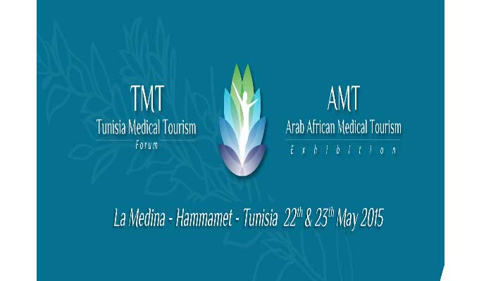 tunisia-medical-forum