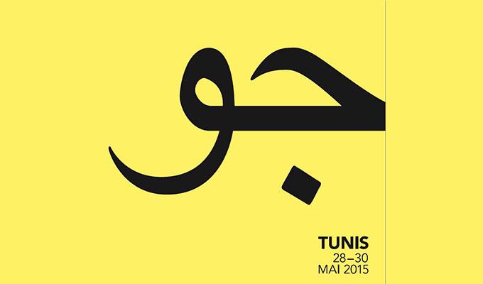 tunisie-tekiano-jaou-tunis