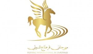 51edition-festival-carthage
