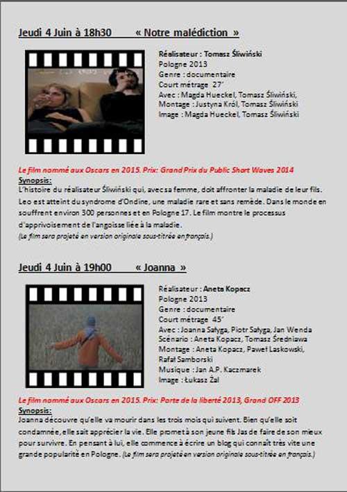 cinema-polonais-tunis-02