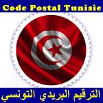 codepostal-appli