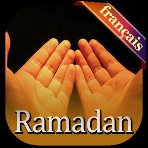dua-ramadan
