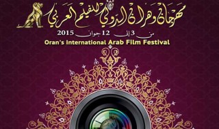 festival-cinema-arabe-film-oran-2015