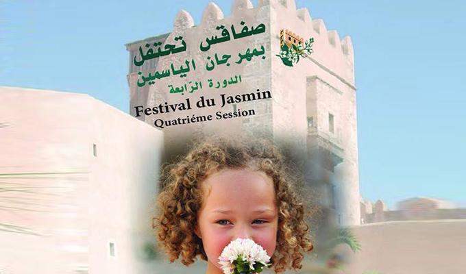 festival-jasmin-sfax-2015