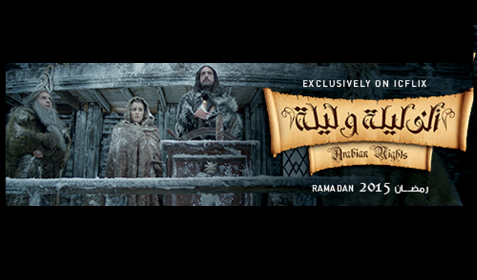 icflix-milletunenuite-ramadan-2015