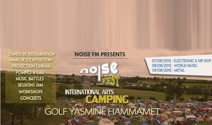 noise-fest-hammamet-2015