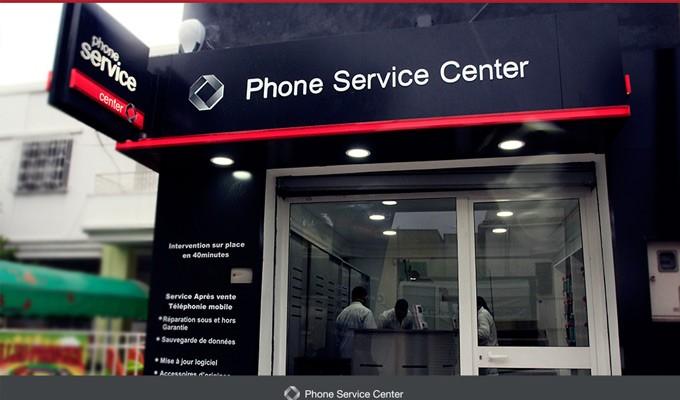 phoneservicecenterbann
