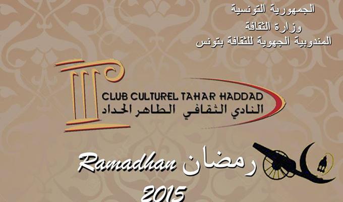 prog-ramadan-club-tahar-haddad