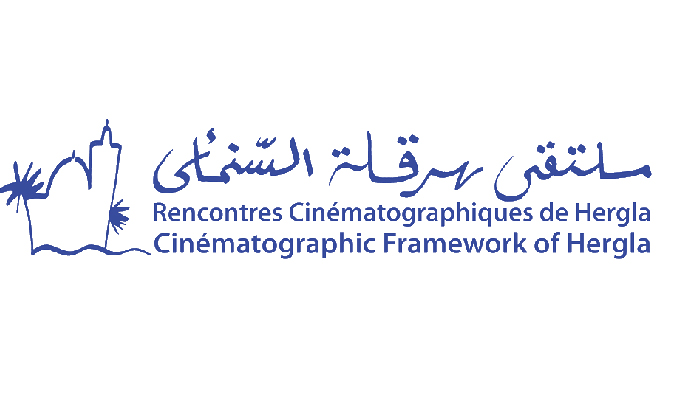 rencontre-cinema-hergla-candidature