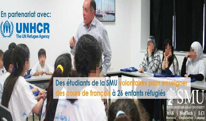 smu-msb-enfant-réfugiés-tunisie