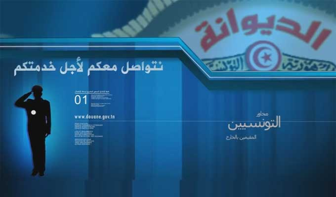 spot-douane-tunisiens-residents