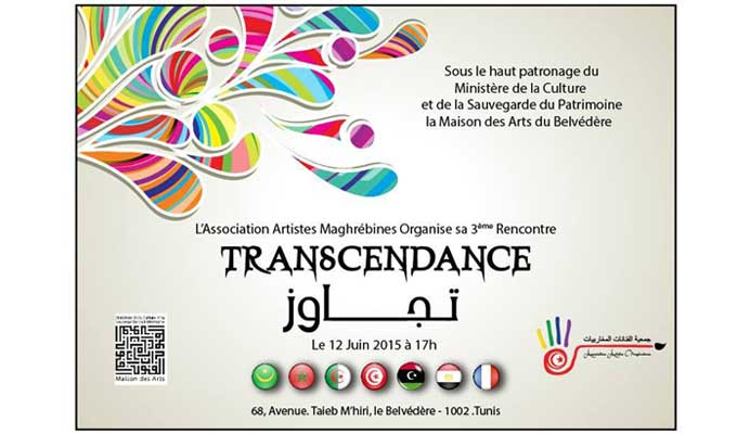 transcendance-artmaghrebines-expo-2015