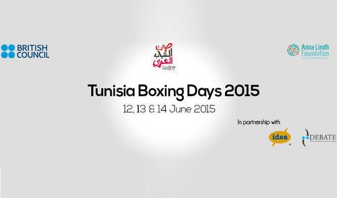 tunisia-boxing-days-2015
