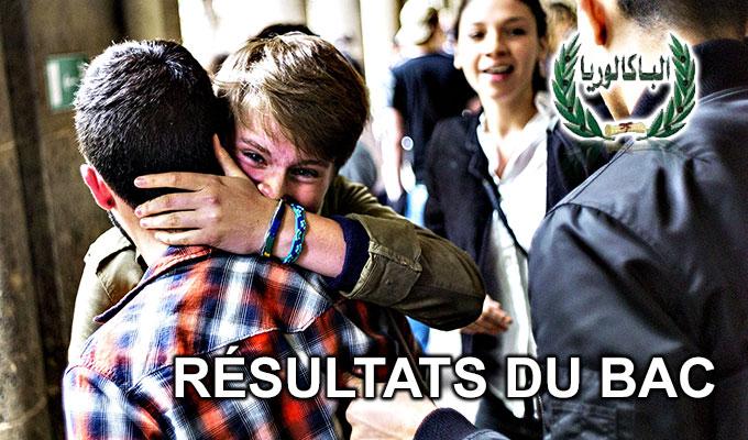 tunisie-directinfo_resultats-du-bac1