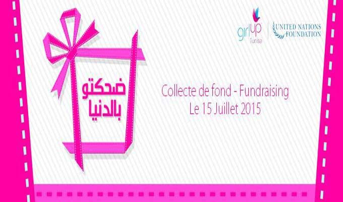 action-collecte-aid