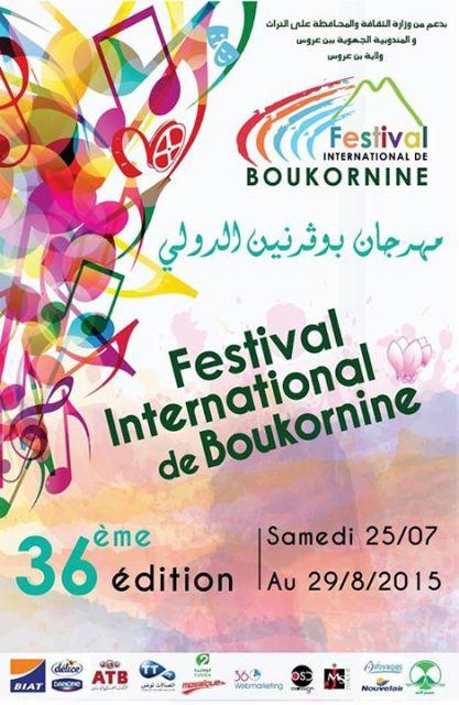 affiche festival boukornine