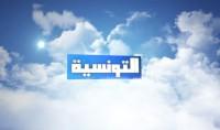attounissia-tv-haica