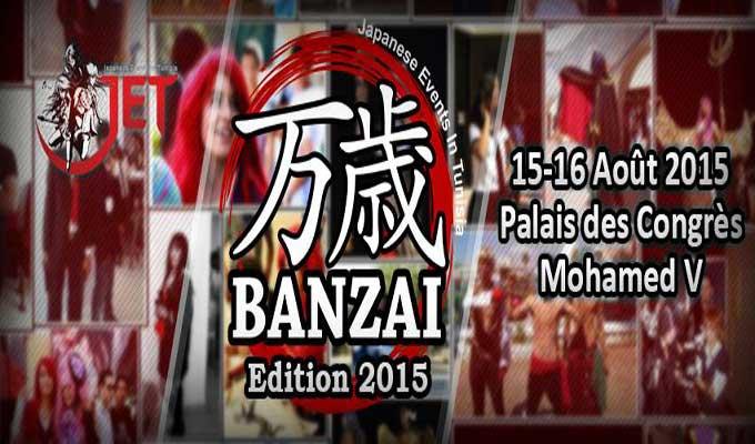 banzai-2015