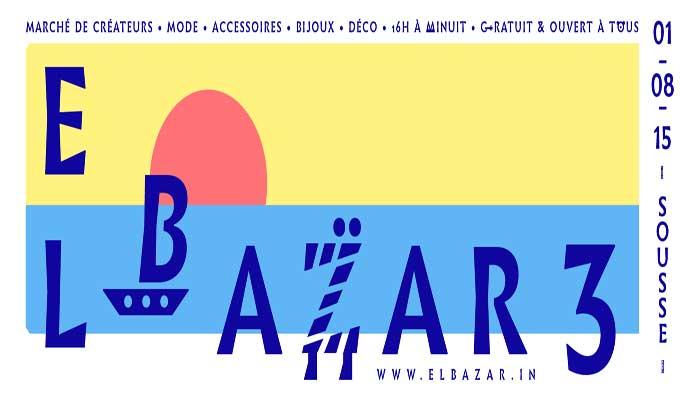 el-bazar-affiche
