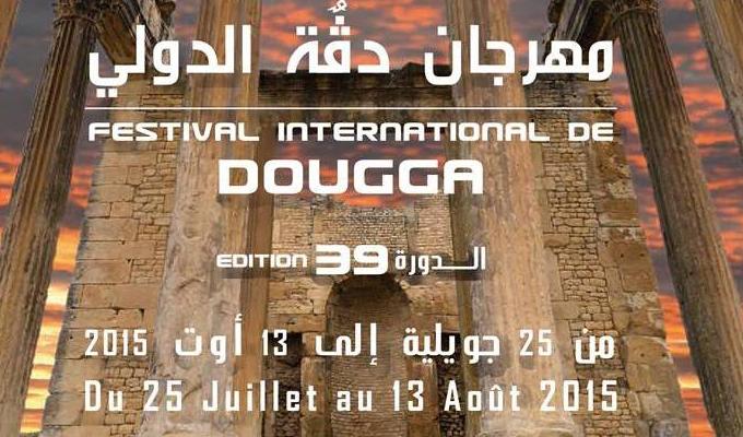 festival-dougga