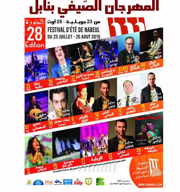 festival-ete-nabeul-2015-01
