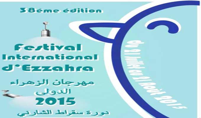 festival-ezzahra-2015