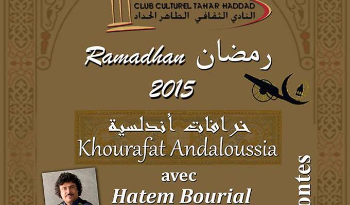 khourafat-andaloussia-thar-haddad