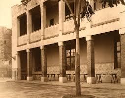 école de la Hafsia