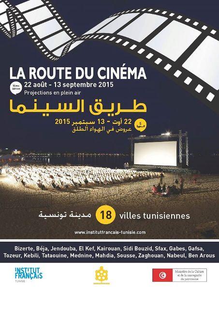 affiche route du cinéma tunisie