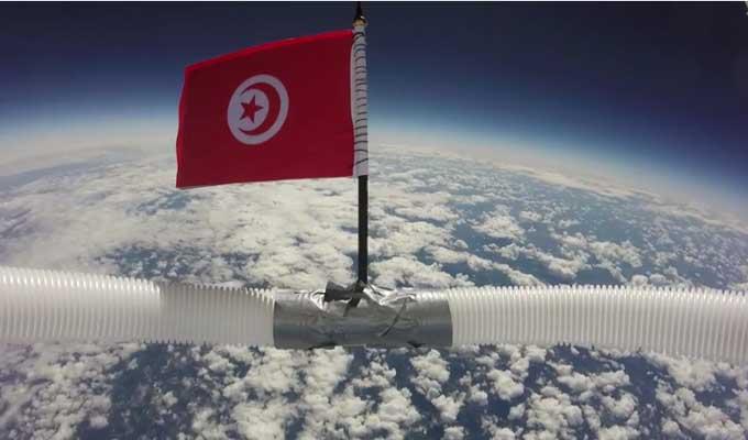 drapeau-tn-espace