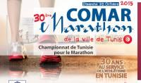 marathoncomar