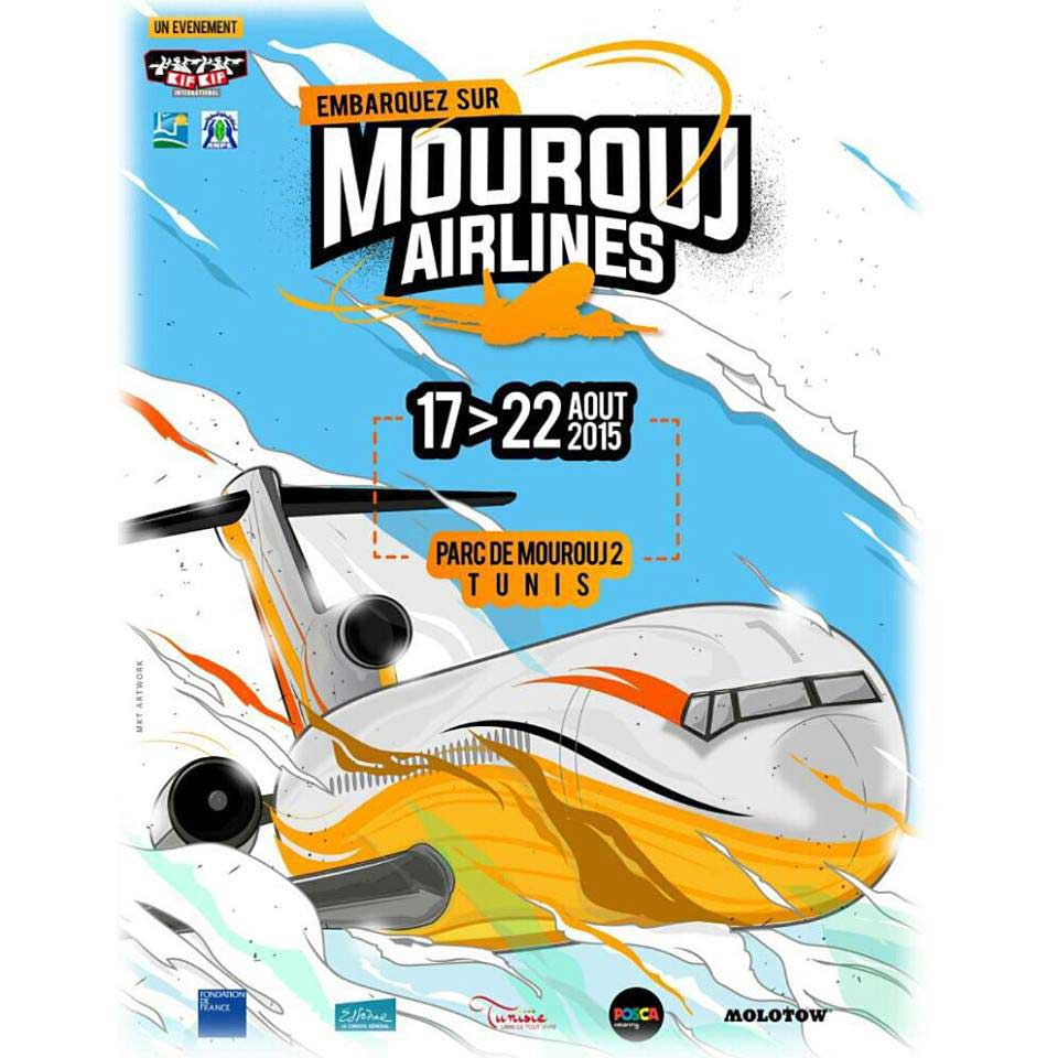 mourouj-airlines-affiche