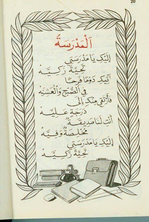 recitation3