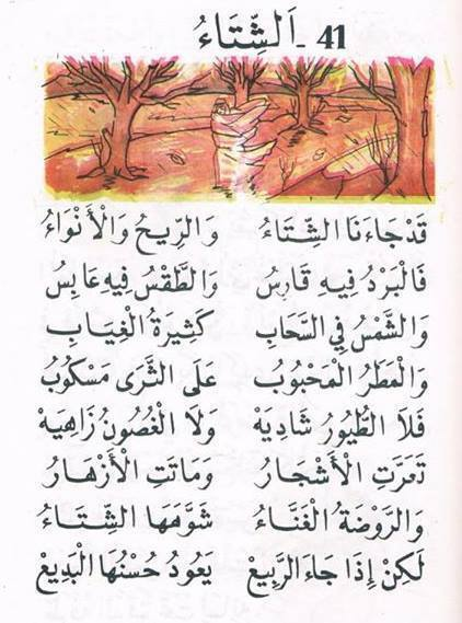 recitation4