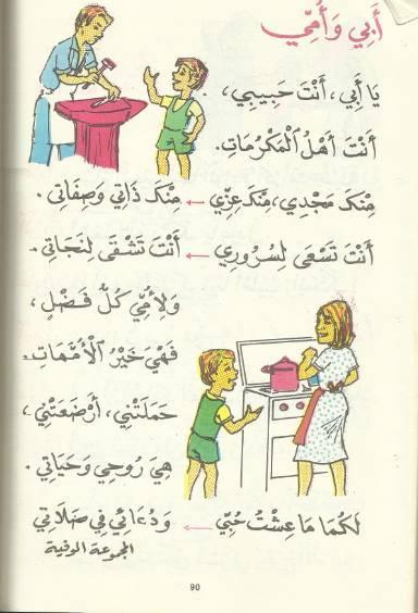recitation5