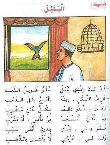 recitation7