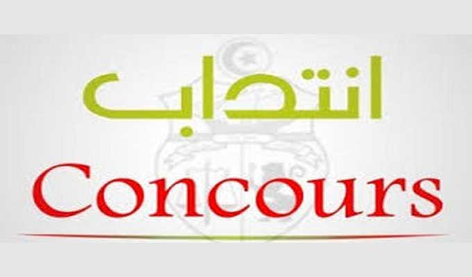 concours-tn