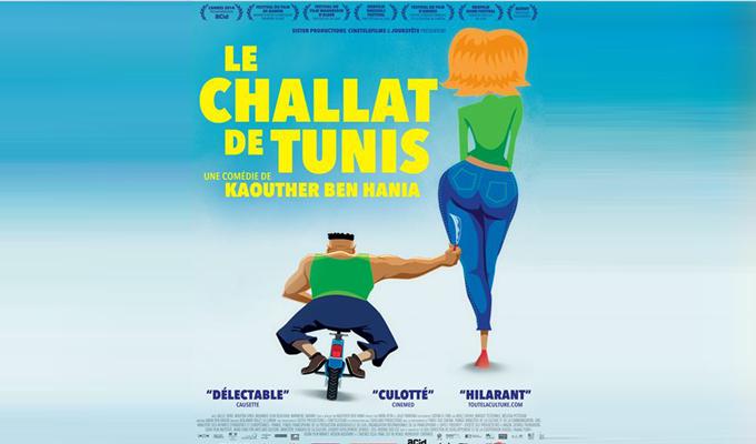 film-challat-tunis