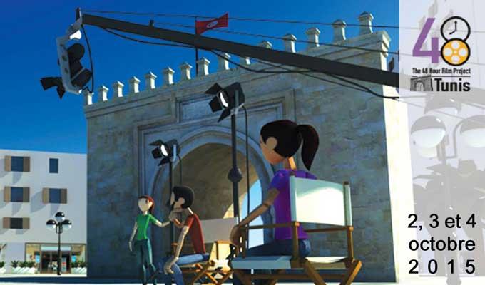 film-project-tunisie 48h