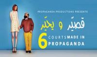 films-propaganda-productions