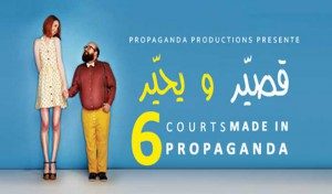 films-propaganda-productions