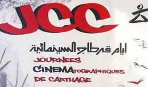 jcc_carthage