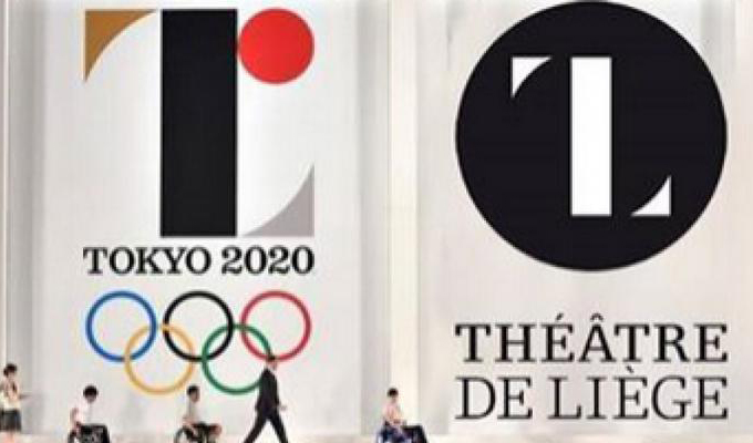 jo-olympique-tokyo-plagiat