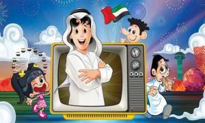 majid-tv