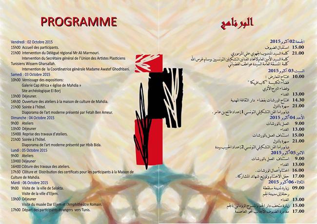 programme-symposium-arts-plastique-mahdia