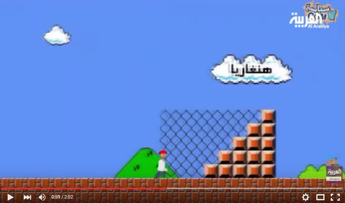 super-mario-syrien
